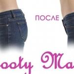 Booty Maker: моделирующие шортики для женщин