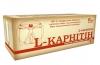«Л-карнитин» для похудения: эффект и принцип действия