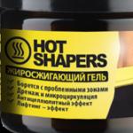 Жиросжигающий гель Hot Shapers: правила использования