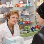 Купить годжи в аптеке: товары для здоровья