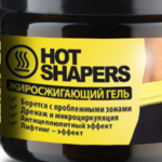 Жиросжигающий гель Hot Shapers: правила применения