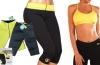 Неопреновые бриджи для похудения Hot Shapers: как действует неопрен?