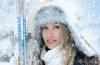 Какие зимние виды спорта помогут похудеть?