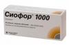 «Сиофор» для похудения: как принимать средство?
