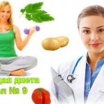 Диета «Стол 9»: особенности лечебной диеты