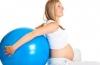 Фитнес для беременных: упражнения для похудения