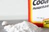 Эффективность ванны с содой для похудения: отзывы похудевших