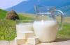 Разгрузочные дни на молоке: варианты разгрузочных дней