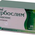 Популярные средства для похудения «турбослим»