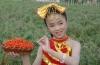 Как худеют звезды: купить ягоды годжи в Красноярске