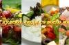 Такие разные диеты – как худеют люди со всего мира