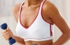Красивая грудь упражнения для улучшения формы