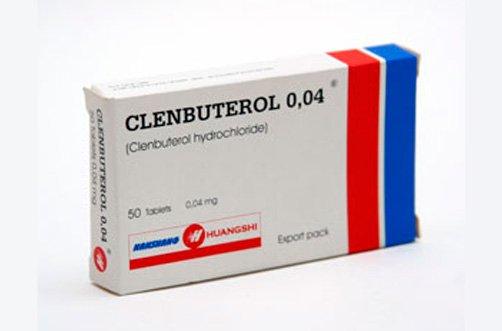 Кленбутерол для похудения фото