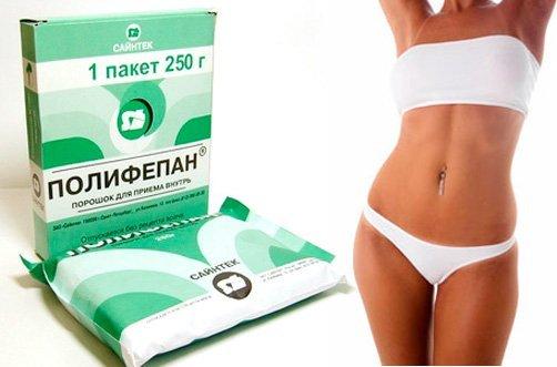 Полипефан для похудения фото