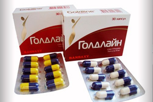 таблетки для похудения голдлайн отзывы фото