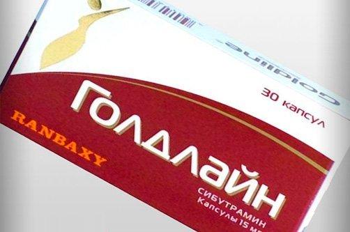 таблетки для похудения Голдлайн фото