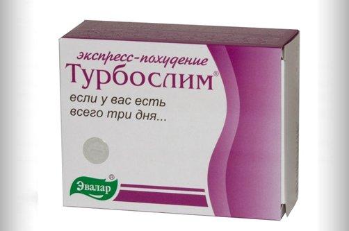 таблетки для похудения турбослим фото
