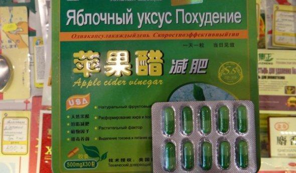 Как правильно пить яблочный уксус для похудения ...